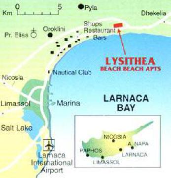 Ларнака lysithea hotel apartments